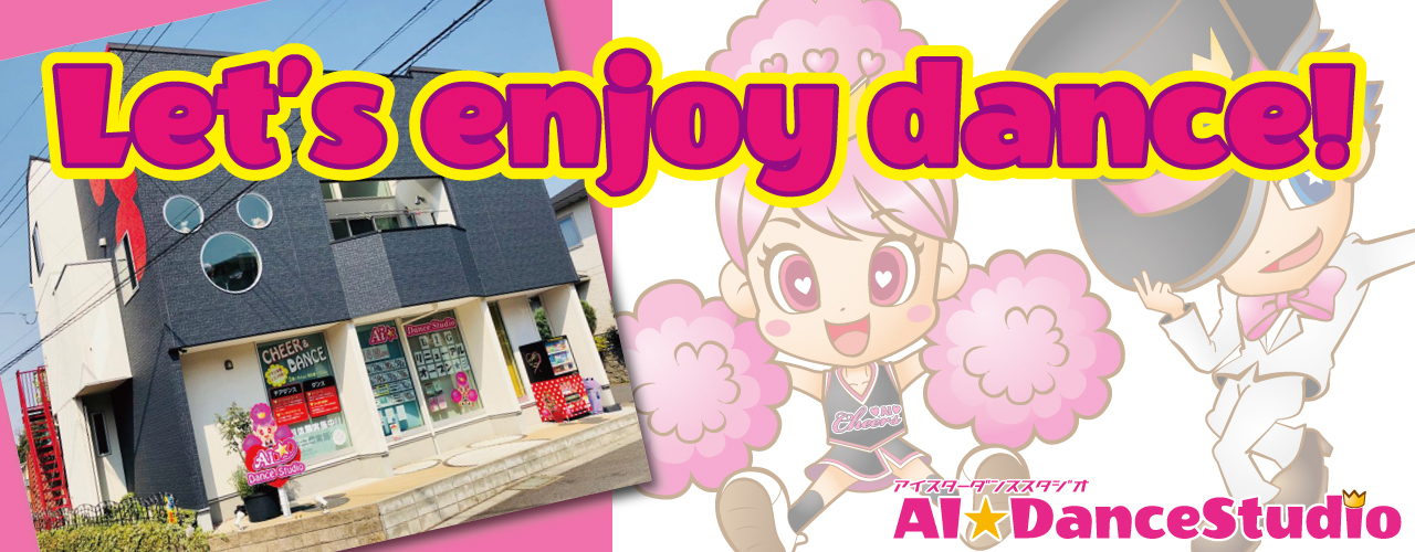 AI★DanceStudio